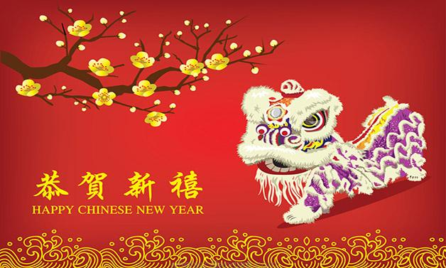 Happy-Chinese-New-Year-2016-Images-Pictures-Chinese-New-Year-Greetings