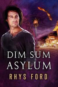 dim-sum-asylum